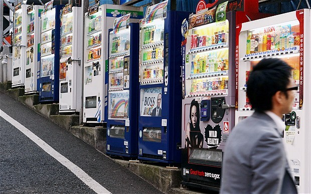 fun facts in Japan: vending machines in Japan