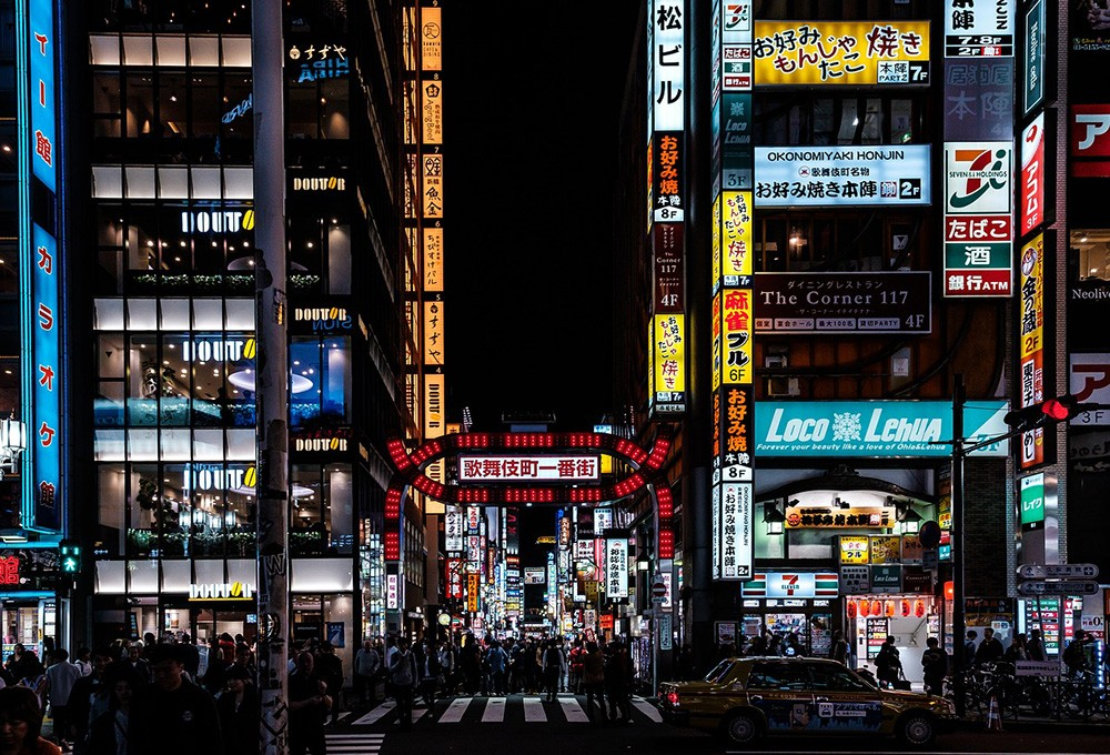 Places to visit for tech geeks in Tokyo - Shinjuku