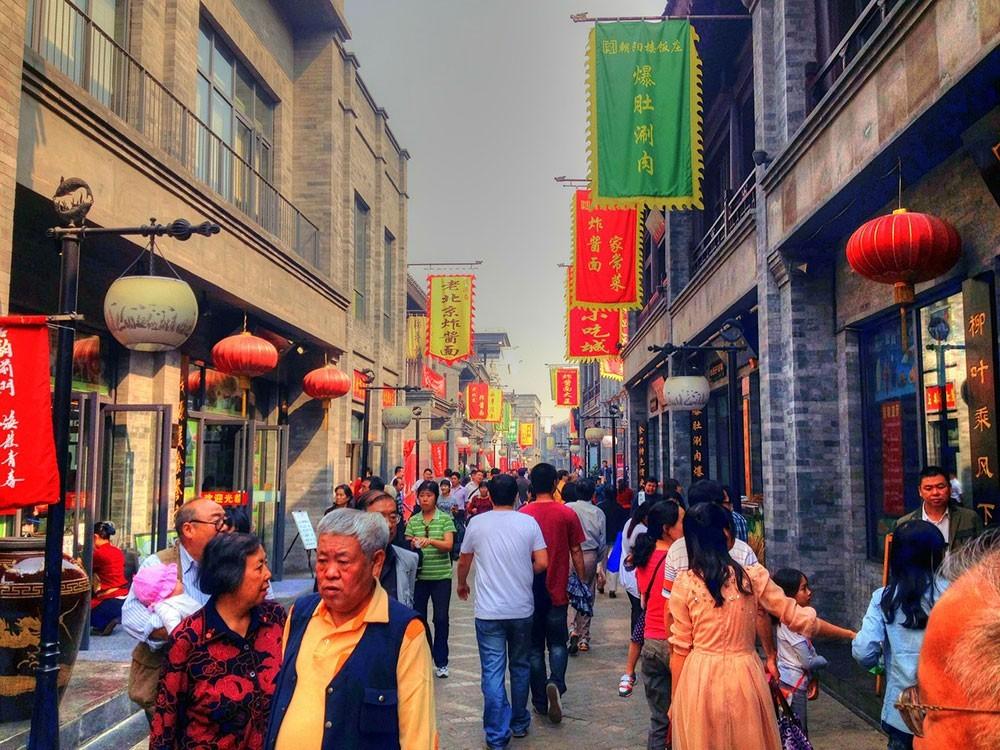 life in Beijing