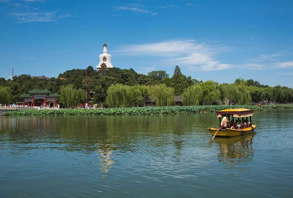 a park in Beijing