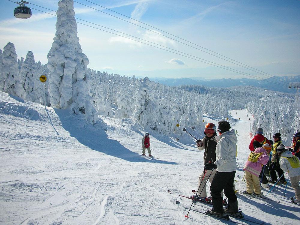 a ski slope in Zao, Japan